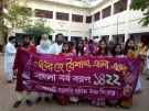 Joypurhat Govt. Girls High School  Photos